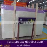hot sale cheap price crema marfil beige Spain marble