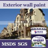 Paint brands---Calomi Specializing in the production of internal and external wall latex paint