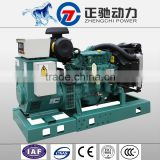 100kw permanent magnet diesel generator set factory price with Volvo engine                                                                                                         Supplier's Choice