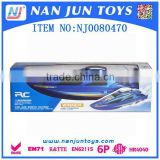 Easy Flying Best Gift Remote Fishing Rc Boat For Children                                                                         Quality Choice
