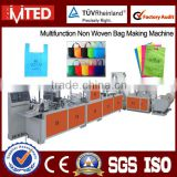 full automatic non woven fabrics bag machine,high speed non woven bag machine,nonwoven bag making machine