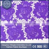 2016 hot sale purple cord lace 5 yards high quality guipure lace fabric african clothes embroidery big flower nigerian fabrics