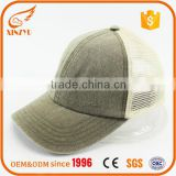 Custom washed canvas softtextile baby blank mesh trucker baseball cap                                                                                                         Supplier's Choice