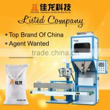 5-50KG rice packaging machine, peanut packaging machine with conveyor and sewing machine