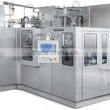 BFS Three-in-one Plastic Ampoule Forming Liquid Filling and Sealing Machine Pharmaceutical Machinery