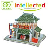 Kids cardboard play house of China silk shop 3d puzzle