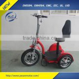 48v 500w brushless motor new model zappy scooter electric bicycle three wheels mobility scooter for sale