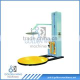 Atomatic Horizontal Stretch Wrapping Machine/stretch film wrapping machine For TinCan Production Line