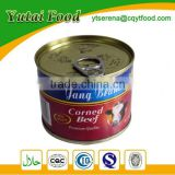 Wholesale Good Taste Halal Canned Corned Beef