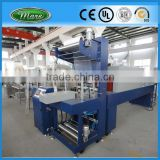 Automatic Bottle Shrink Wrapped Packaging Machinery
