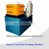 18L square can making machine automatic paint can body forming machine
