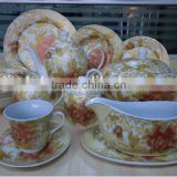 Royal Porcelain Dinner Set,Tableware,Crockery for pakistan market