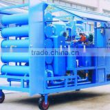 MX Car-Type Mobile Transformer Oil Purifier,Outside Subsation Oil Recycling Machine