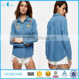 2017 new style for denim shirt women with flower embroidery at front in washing blue color