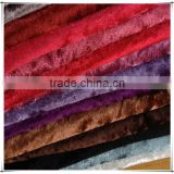 China Factory Supply ice velvet fabric for sofa/curtain