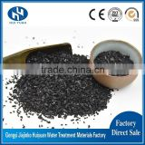 Good Effect on Water Filtration And Adsorption Bulk Coconut Shell Charcoal Price