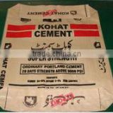 Cement packing kraft paper valve sack laminated with pp woven fabric