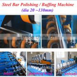 high precision polisher machine for round steel bars chrome rod