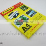 High quality A4 laminating pouch film