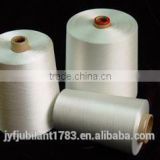 Viscose/rayon Filament Yarn (VFY) 60D/24F 75D/30F 120D/40F for knitting /weaving