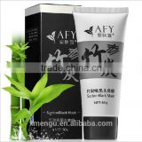 AFY Bamboo Carbon Fiber SuctionBlack Mask Black Head Removal Nose Mask 60g