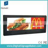 "usb updated15"" 5:2 split screen lcd advertising player/monitor/display/screen/DVD player with metal case"