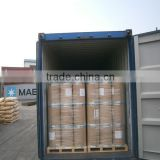 Methyl Paraben Sodium 5026-62-0