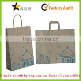 2014 funny Space castle kraft paper packing bag,paper gift bag with handle,die cut handle