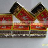 wodden safety matches
