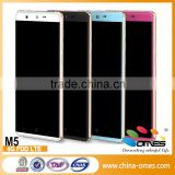LTE 4G OMES Dual SIM 5 inch Android China Rugged OEM cheap phone big screen