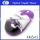 Shenzhen Good Liquid Aqua Filled Cute Mouse