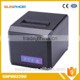 80mm Thermal Panel Printer panel kiosk portable Micro cheap receipt printer atm embedded thermal printer
