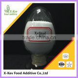 bulk sweetener Xylitol from China manufacturer