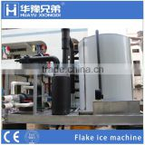 BIF-30TW 30T industrial ice machine for sale flake ice for temperature reduce cooling application
