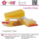 Laundry bar Soap , Transparent Soap, Clothes Soap, Detergent Bar Soap, Brightening Laundry Soap