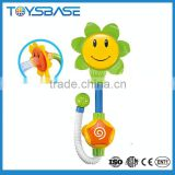 Sunflower automated spout baby bath toys shower gifts