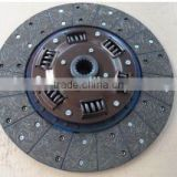 1-31240-142-0 Japanese Forklift Clutch Disc Plate for Sell
