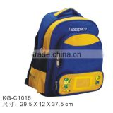 INQUIRY ABOUT 2014 Wholesale funny Bags Backpack School Backpack For Primary School