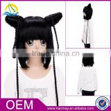 Fashion quality cosplay for Black Butler Ran mao party wig caps