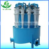 Air conditioning water treatment Cleaning Equipment hydrocyclone
