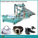 One-time forming polyurethane synthetic leather making machine (solvent-free)