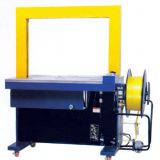 Automatic express company cartons box strapping machine