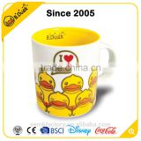 Novelty fanny gifts B.Duck brand yellow white ceramic coffee mug