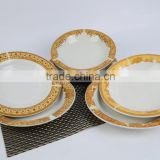 "porcelain Soup plate 9.25"" sold well in malaysia9.25"" OMEGA deep plate produced in linyi china"