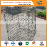Galvanized Hexagonal Woven Wire Mesh Gabion Baskets Price/3*1*1m Double Twist Gabion Baskets
