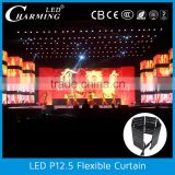 screen wall curtain led lights for stage backdrops