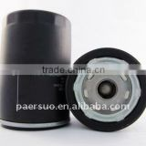 OIL FILTER FOR VOLKSWAGEN 056 115 561G