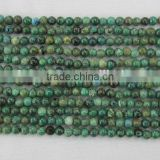 Malachite and Chrysocolla Twin Feather Grean Colour Loose Gemstone Beads Chrysocolla Malachite Round Beads for Necklace Making
