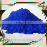 Reactive Blue 221 acrylic and feather dye manufacturer