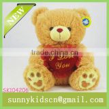 heart shaped plush toy stuffed plush toy stuffed plush bear soft cute animal toy factory